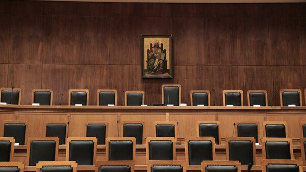 Ειδικό δικαστήριο του Αρείου Πάγου - Sputnik Ελλάδα