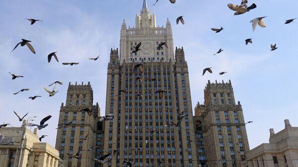 Το ρωσικό ΥΠΕΞ στη Μόσχα - Sputnik Ελλάδα