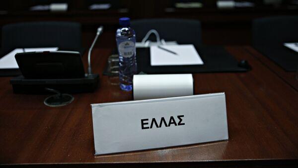 Η Ελλάδα στο Eurogroup - Sputnik Ελλάδα