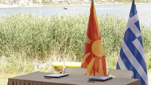 Πριν την υπογραφή στις Πρέσπες - Sputnik Ελλάδα