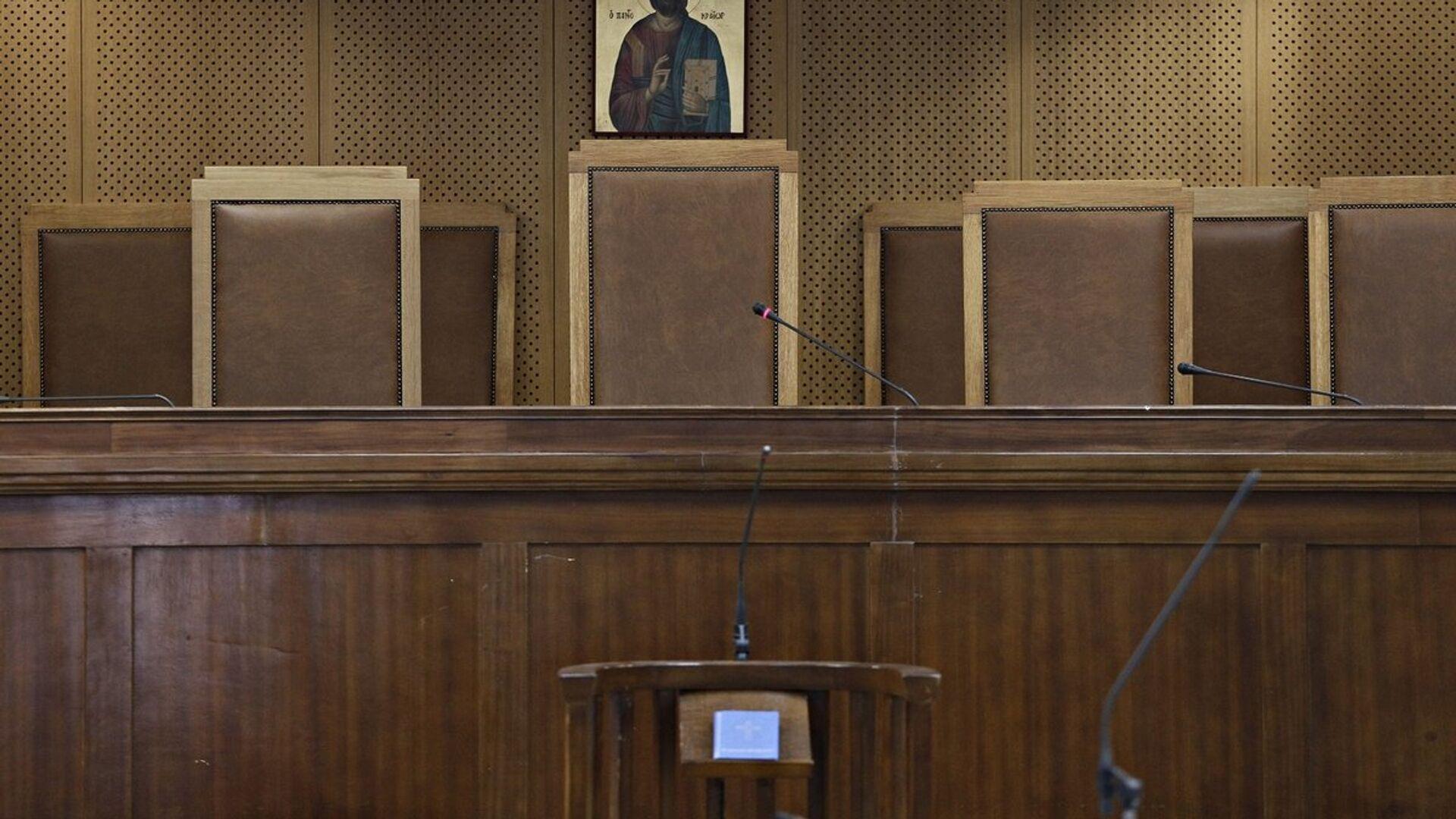 Αίθουσα δικαστηρίου - Sputnik Ελλάδα, 1920, 12.10.2021
