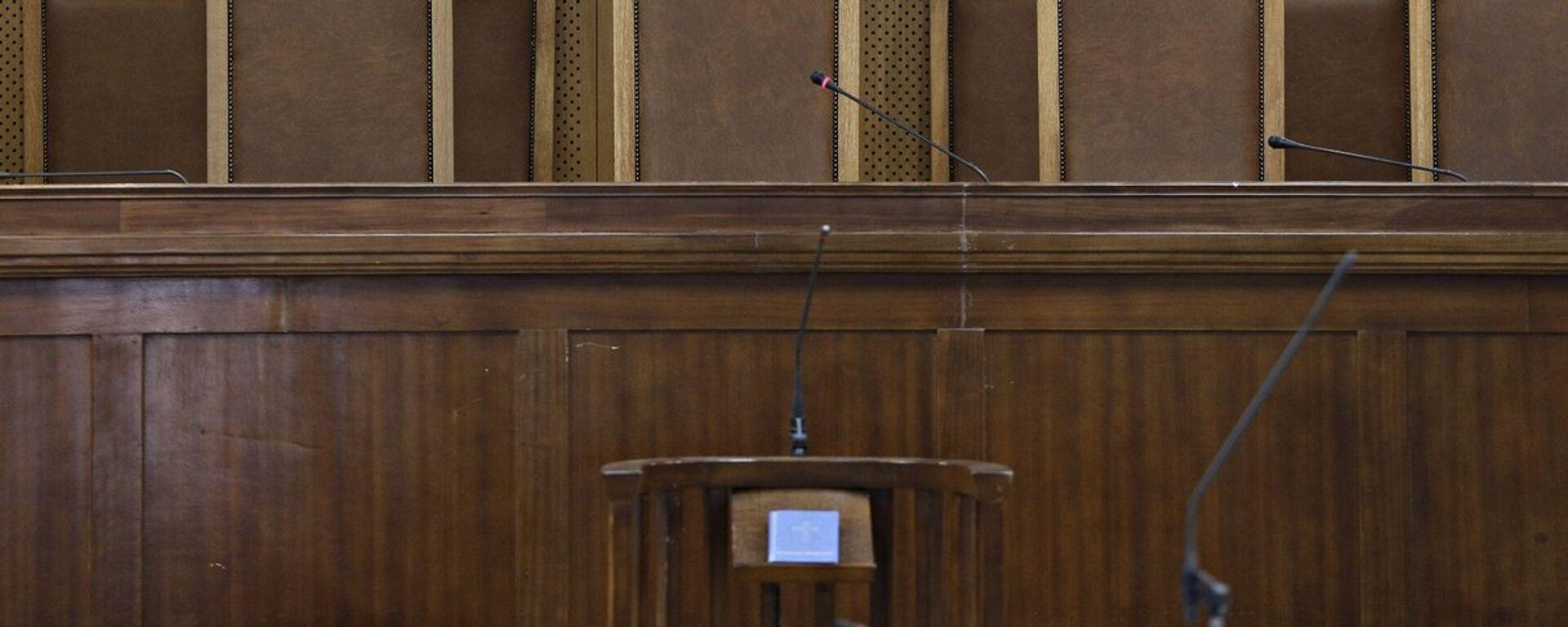 Αίθουσα δικαστηρίου - Sputnik Ελλάδα, 1920, 13.10.2021