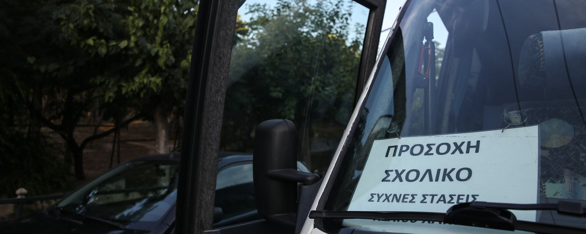 Σχολικό λεωφορείο - Sputnik Ελλάδα, 1920, 21.09.2021