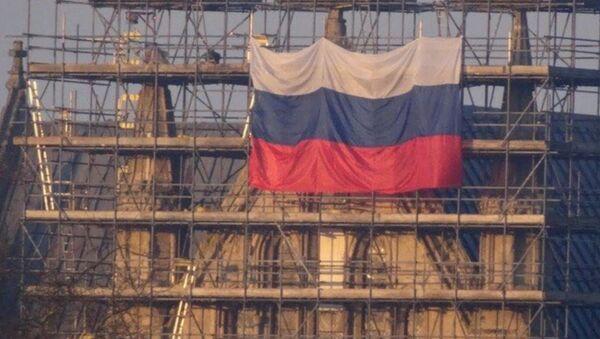 Η ρωσική σημαία στον καθερικό στο Σάλσμπερι - Sputnik Ελλάδα