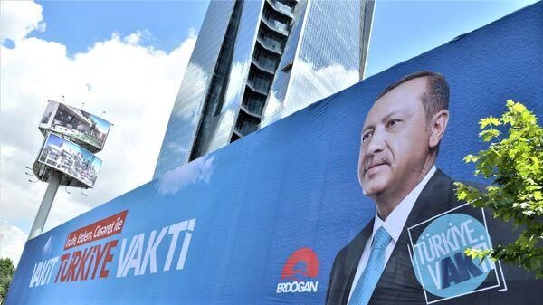 Εκλογές στην Τουρκία - Sputnik Ελλάδα