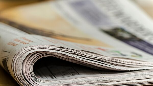 Εφημερίδα - Sputnik Ελλάδα