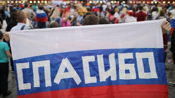 Οπαδοί της Ρωσίας στο Μουντιάλ του 2018 - Sputnik Ελλάδα