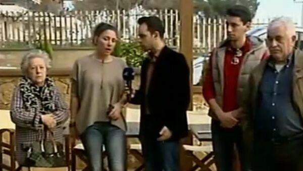 Στιγμιότυπο από την εκπομπή «Καλημέρα Ελλάδα» - Sputnik Ελλάδα