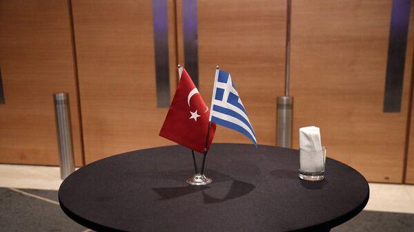 Ελληνική και τουρκική σημαία - Sputnik Ελλάδα