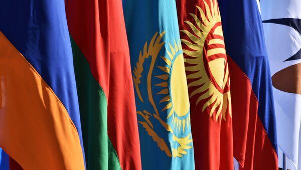 Οι σημαίες των χωρών της Ευρασιατικής Οικονομικής Ένωσης - Sputnik Ελλάδα