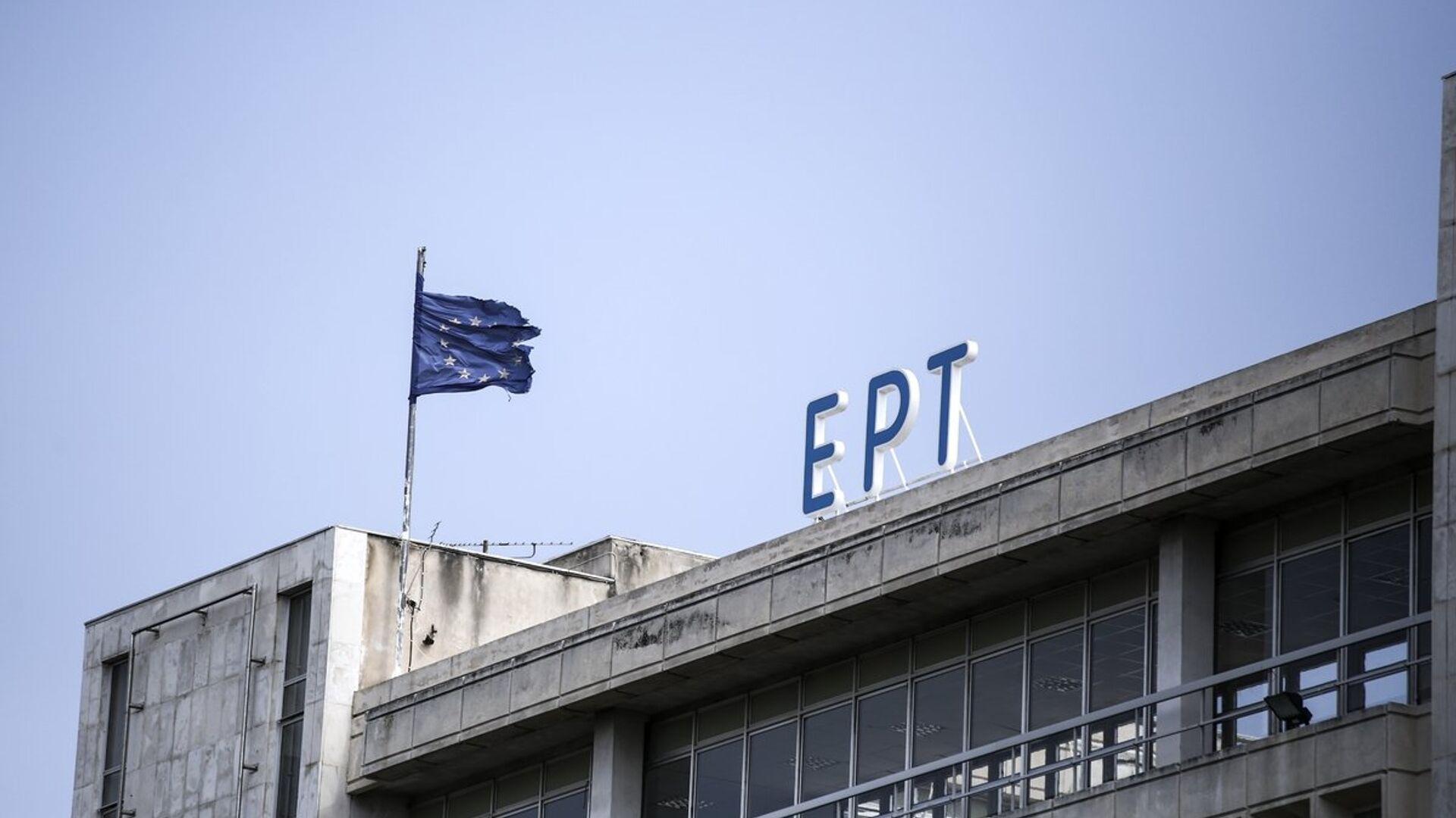 Το σήμα της ΕΡΤ - Sputnik Ελλάδα, 1920, 27.07.2021