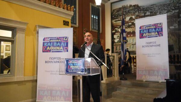Ο Γιώργος Βουλγαράκης - Sputnik Ελλάδα