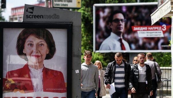 Προεκλογικές γιγαντοαφίσες για τις προεδρικές εκλογές στη Βόρεια Μακεδονία στους δρόμους των Σκοπίων - Sputnik Ελλάδα