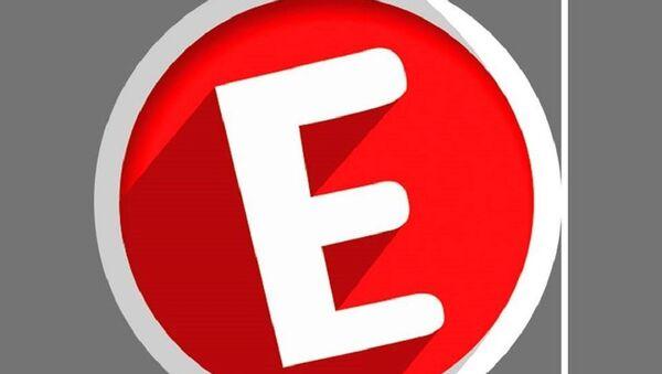 To λογότυπο του τηλεοπτικού καναλιού νέο Epsilon του Φίλιππου Βρυώνη - Sputnik Ελλάδα