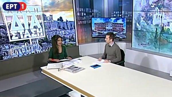 Στιγμιότυπο από την εκπομπή της ΕΡΤ «Άλλη Διάσταση» - Sputnik Ελλάδα