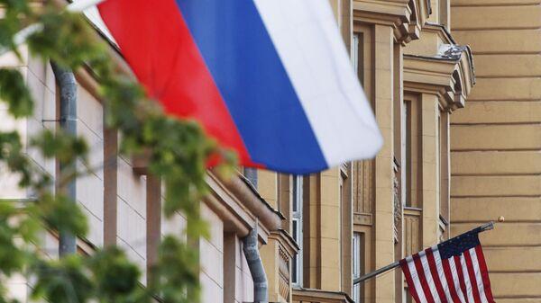 Η ρωσική πρεσβεία στις ΗΠΑ. - Sputnik Ελλάδα