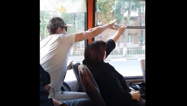 Ντέρμπι για το παράθυρο - Sputnik Ελλάδα