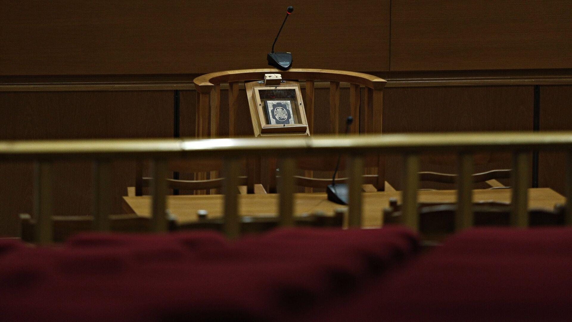 Δικαστική αίθουσα  - Sputnik Ελλάδα, 1920, 28.09.2021