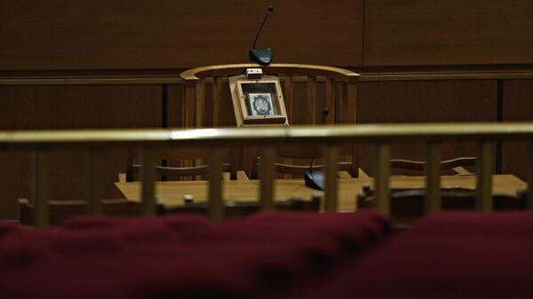 Δικαστική αίθουσα - Sputnik Ελλάδα