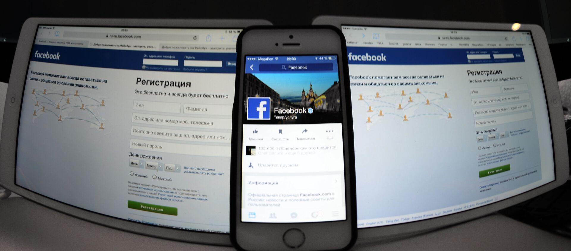 Το Facebook σε κινητό και υπολογιστή - Sputnik Ελλάδα, 1920, 20.02.2019
