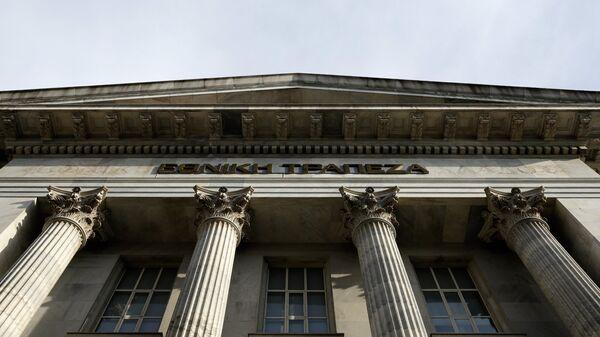 Εθνική Τράπεζα της Ελλάδος - Sputnik Ελλάδα