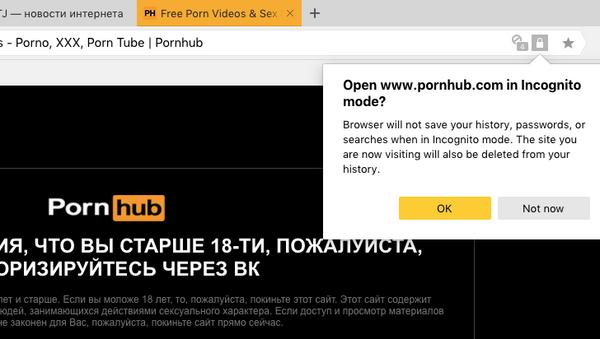 Pornhub - Sputnik Ελλάδα