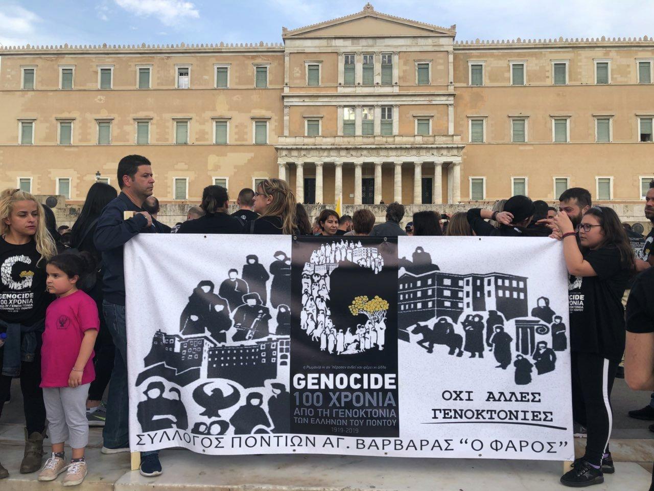 Γενοκτονία των Ποντίων - Sputnik Ελλάδα