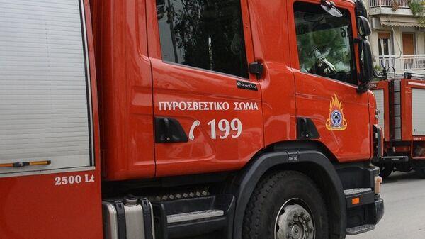 Όχημα της Πυροσβεστικής - Sputnik Ελλάδα