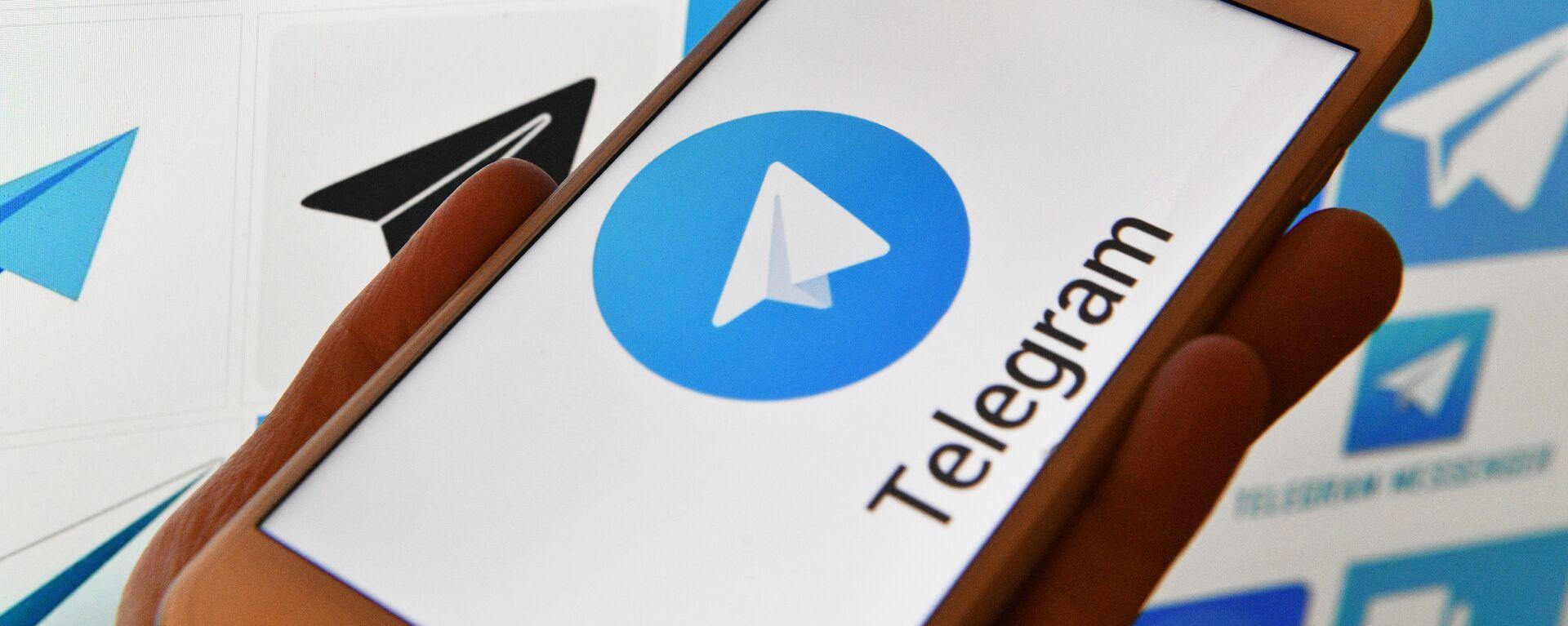 Telegram - Sputnik Ελλάδα, 1920, 05.10.2021