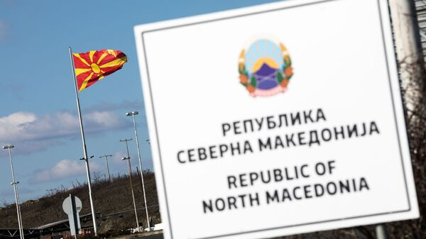 Βόρεια Μακεδονία - Sputnik Ελλάδα