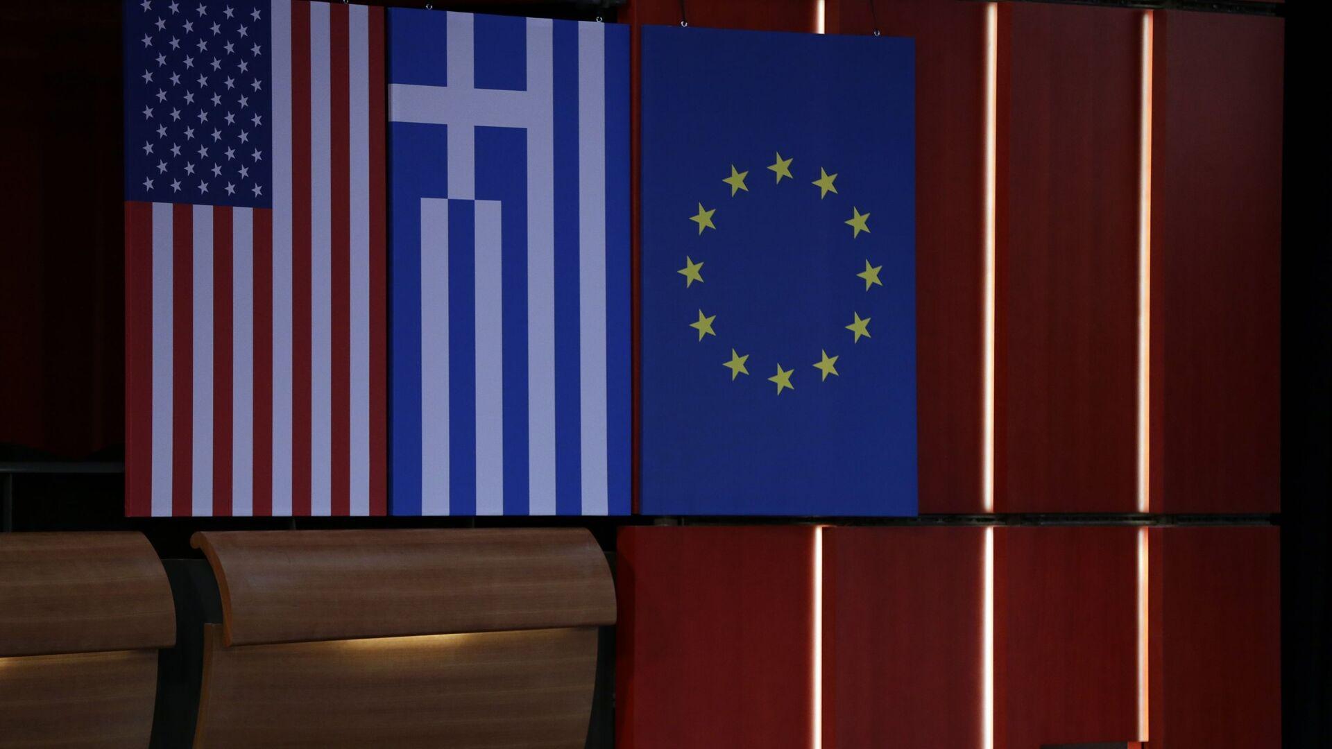 Σημαία ΗΠΑ ΕΕ Ελλάδα - Sputnik Ελλάδα, 1920, 18.09.2021
