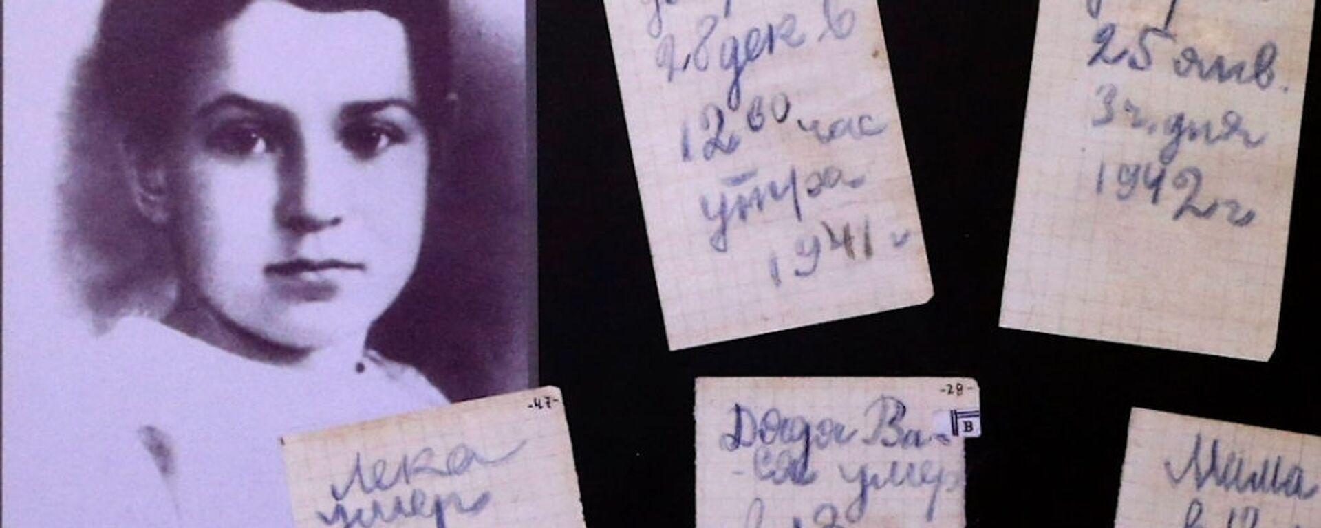 «Όλοι είναι νεκροί»: Το ημερολόγιο ενός μικρού κοριτσιού για τη φρίκη της πολιορκίας του Λένινγκραντ - Sputnik Ελλάδα, 1920, 02.07.2019