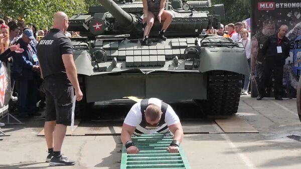 Οι πιο δυνατοί άνδρες του κόσμου σέρνουν άρμα μάχης 46 τόνων - Sputnik Ελλάδα