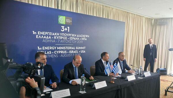 Πρώτη Ενεργειακή Υπουργική Διάσκεψη Ελλάδας - Κύπρου - Ισραήλ - ΗΠΑ - Sputnik Ελλάδα