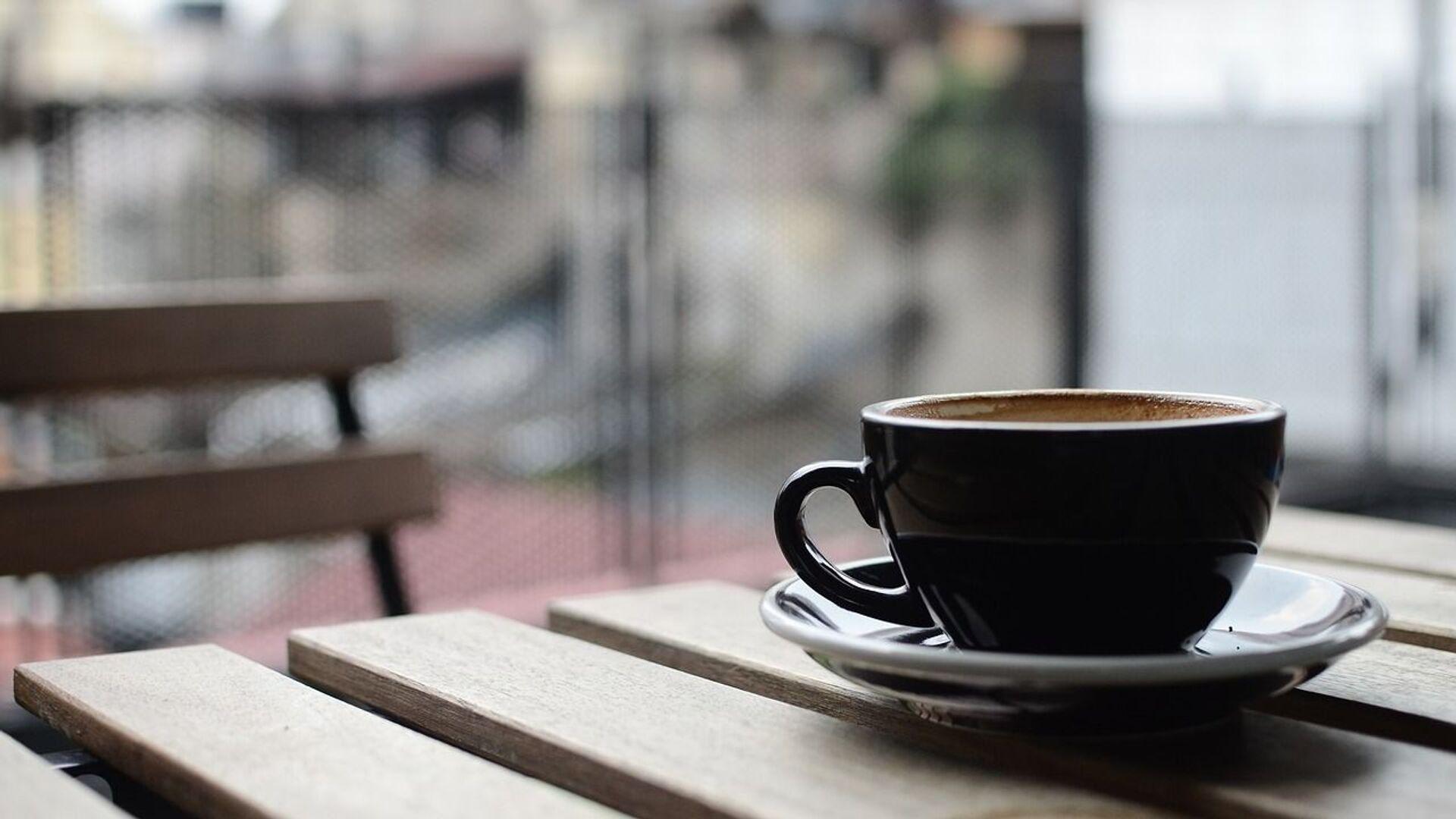 Καφές.  - Sputnik Ελλάδα, 1920, 06.09.2021