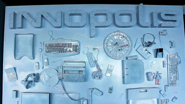 Innopolis: Η πόλη υψηλής τεχνολογίας της Ρωσίας (Μέρος 2ο) - Sputnik Ελλάδα