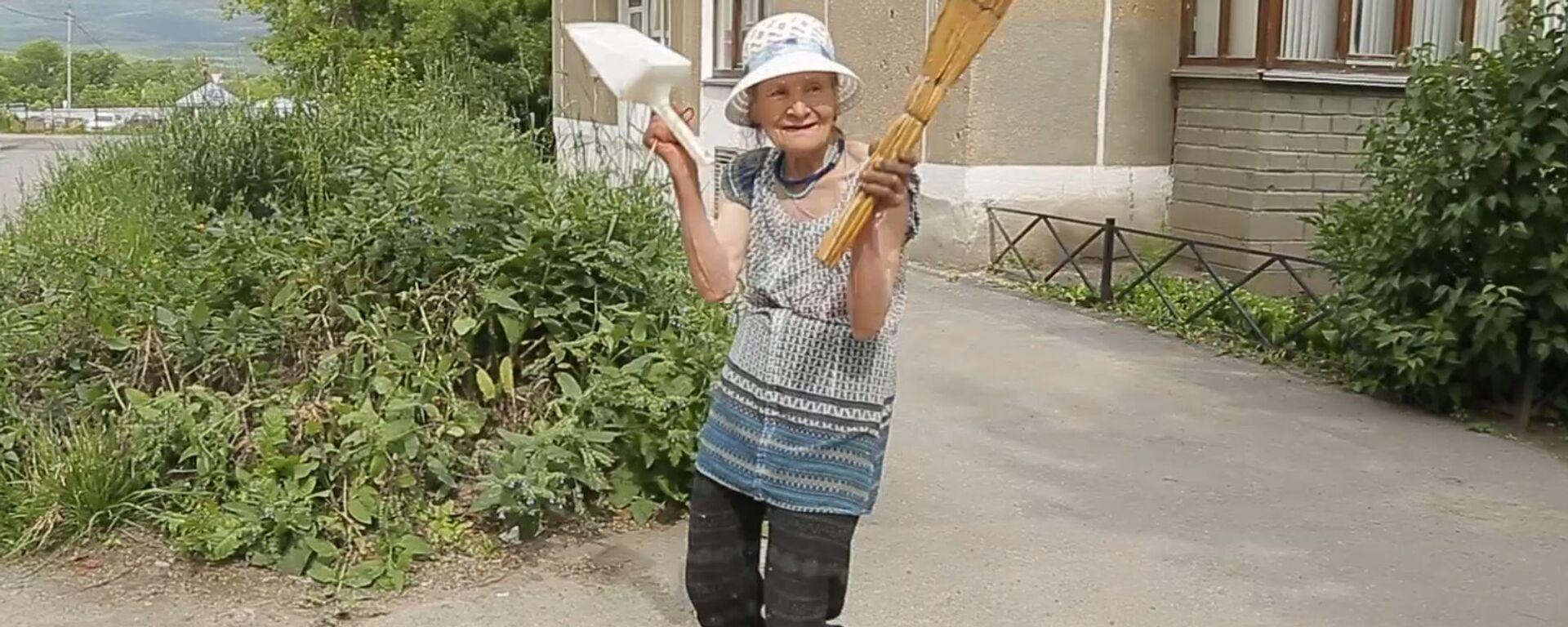 Η 80χρονη γιαγιά που μεταμορφώνει τη γειτονιά με το κέφι της  - Sputnik Ελλάδα, 1920, 27.08.2019