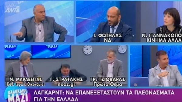 Ο δημοσιογράφος Γιάννης Στρατάκης είχε ατύχημα στον «αέρα» της εκπομπής «Καλοκαίρι μαζί», 9 Σεπτεμβρίου 2019 - Sputnik Ελλάδα