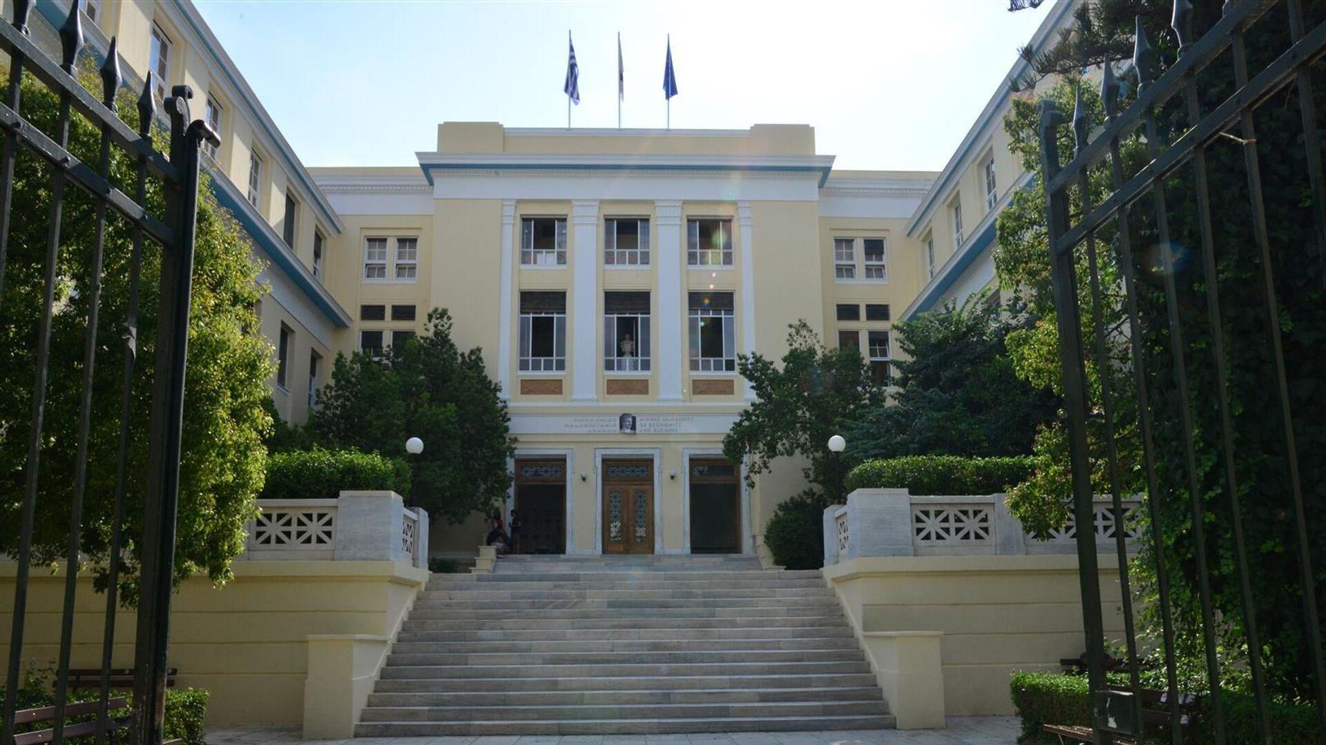 Οικονομικό Πανεπιστήμιο Αθηνών - Sputnik Ελλάδα, 1920, 16.09.2021
