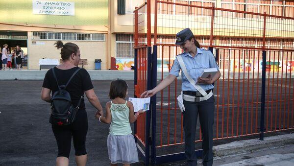 Σχολείο - Sputnik Ελλάδα