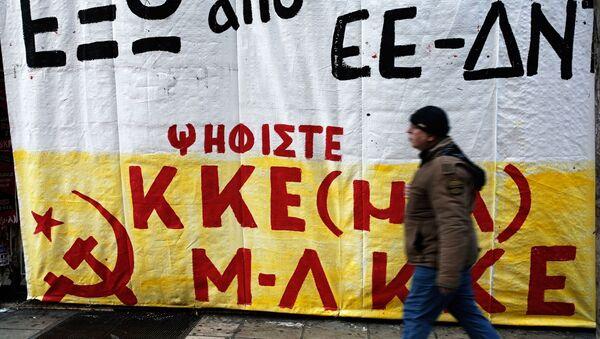 Αφίσα από τις βουλευτικές εκλογές του Ιανουαρίου του 2015 - Sputnik Ελλάδα