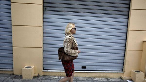 Κλειστή τράπεζα - Sputnik Ελλάδα