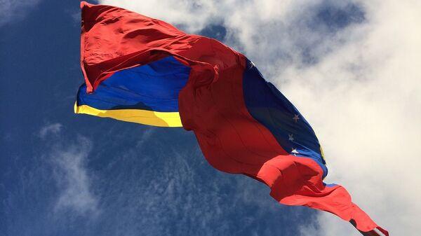 Η σημαία της Βενεζουέλας - Sputnik Ελλάδα