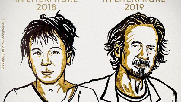 Το βραβείο Νόμπελ Λογοτεχνίας για το 2018 και το 2019 - Sputnik Ελλάδα