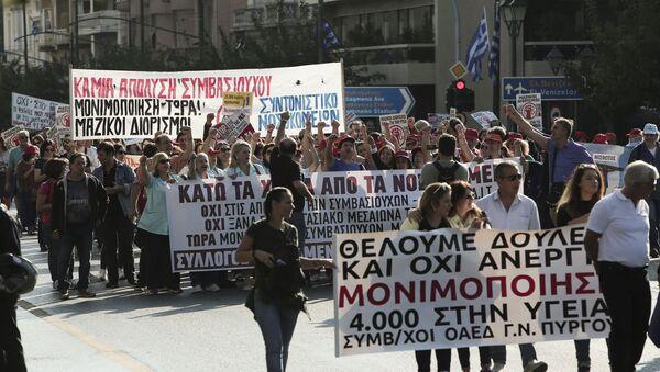 Πορεία εργαζομένων της υγείας στα δημόσια νοσοκομεία, στην Αθήνα, στις 23 Οκτωβρίου, 2019. - Sputnik Ελλάδα
