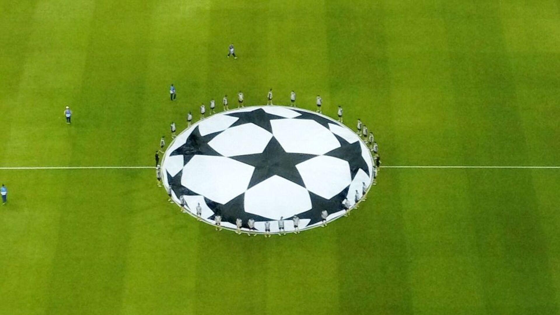 Το σεντόνι του Champions League - Sputnik Ελλάδα, 1920, 29.09.2021