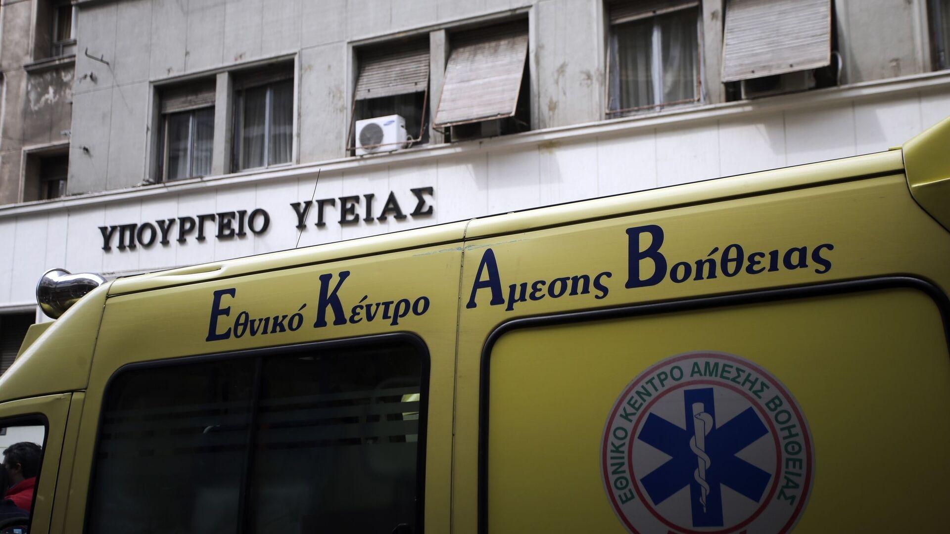 Ασθενοφόρο του ΕΚΑΒ - Sputnik Ελλάδα, 1920, 17.09.2021