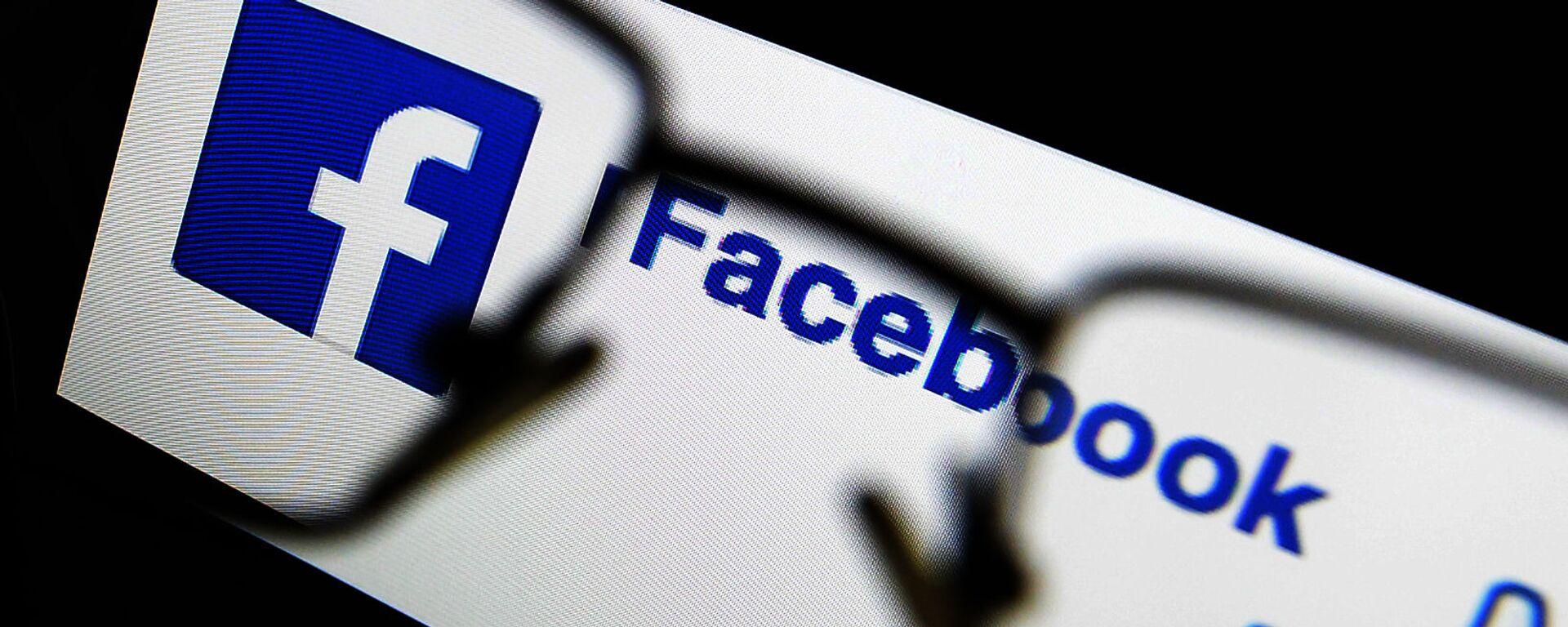 Η σελίδα του Facebook στον υπολογιστή.  - Sputnik Ελλάδα, 1920, 13.10.2021