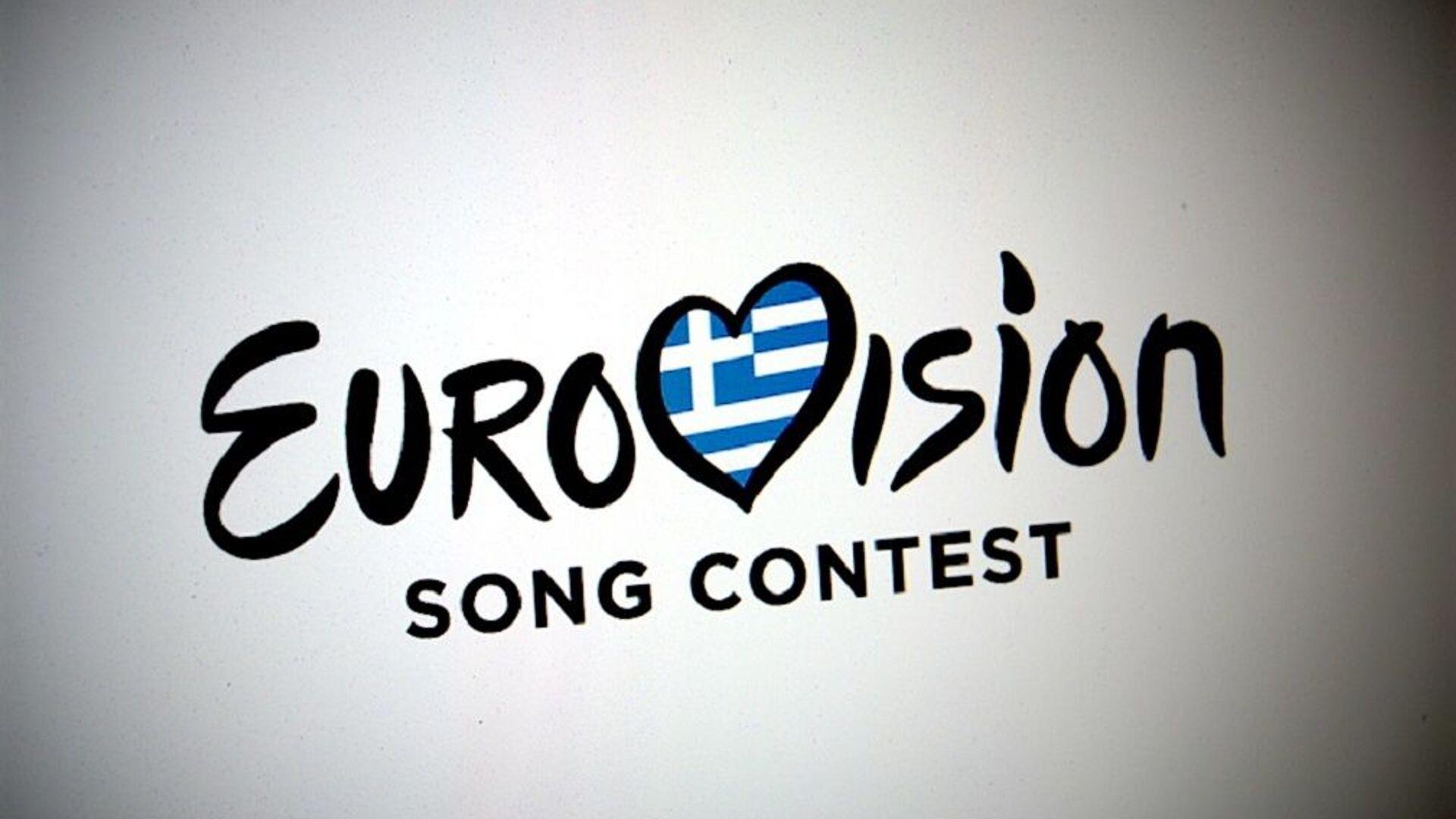 Το λογότυπο του διαγωνισμού τραγουδιού της Eurovision με την ελληνική σημαία στο κέντρο - Sputnik Ελλάδα, 1920, 10.10.2021