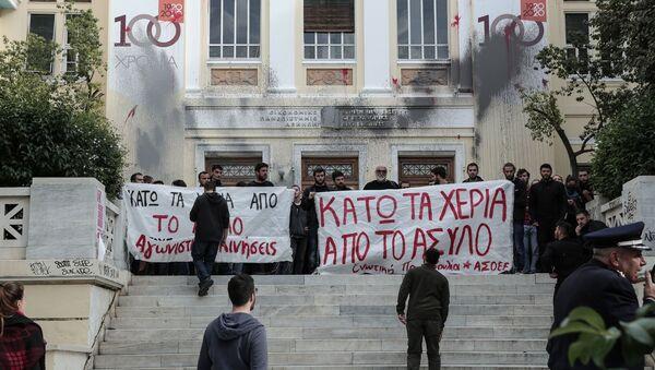 ΑΣΟΕΕ, επεισόδια - Sputnik Ελλάδα